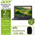 ACER Notebook A315-21-28HE 15.6 inches HD / AMD E2-9000 / 4G ...