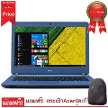 Acer Aspire ES1-432-P4Z NX.GFSST.005 จอ 14 inches HD Midnigh ...